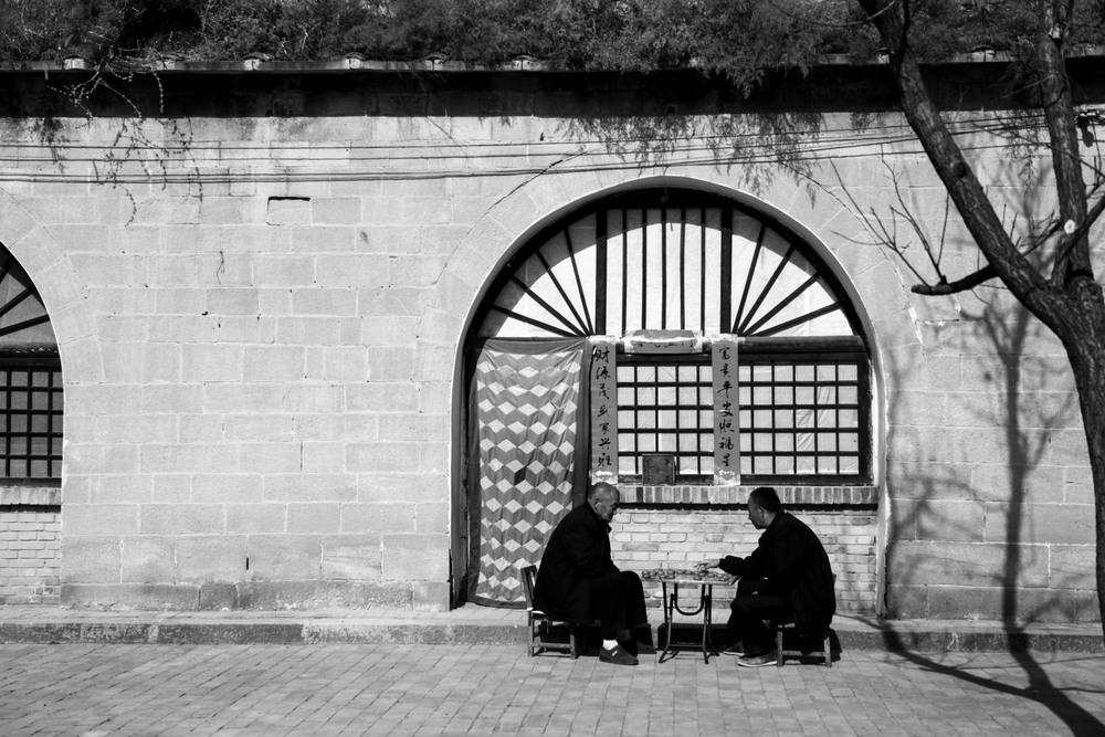 Yanan, China.