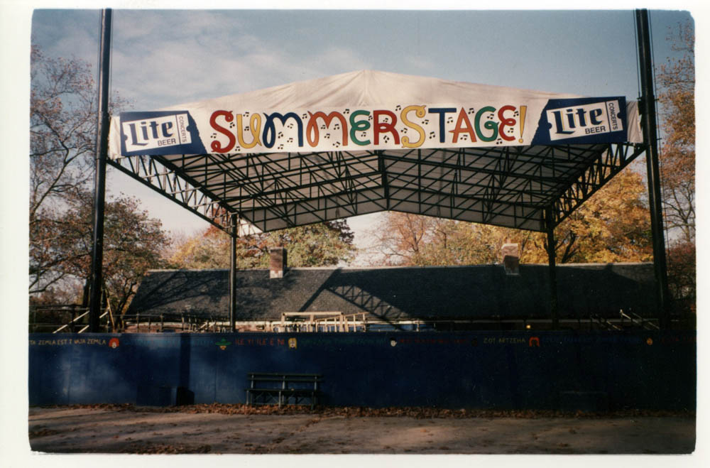 summerstagesign.jpg