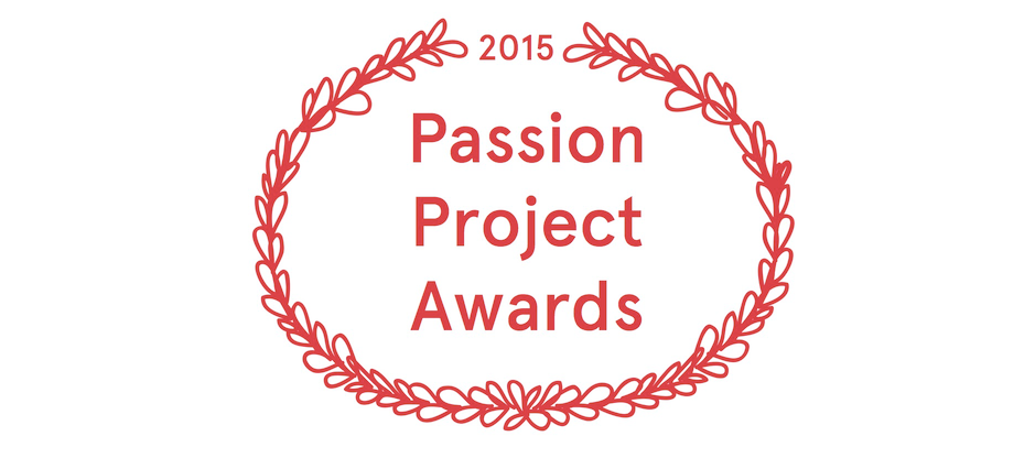 Cursor_and_passionprojectawards_3.png