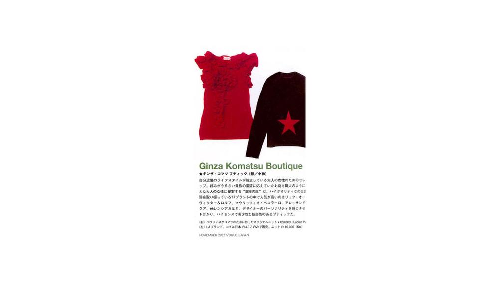 2002_11_vogue_japan.jpg