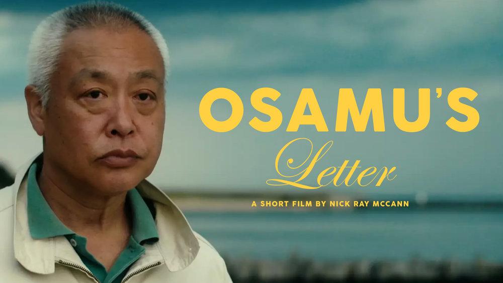 Osamu's Letter (2018) - Short Film