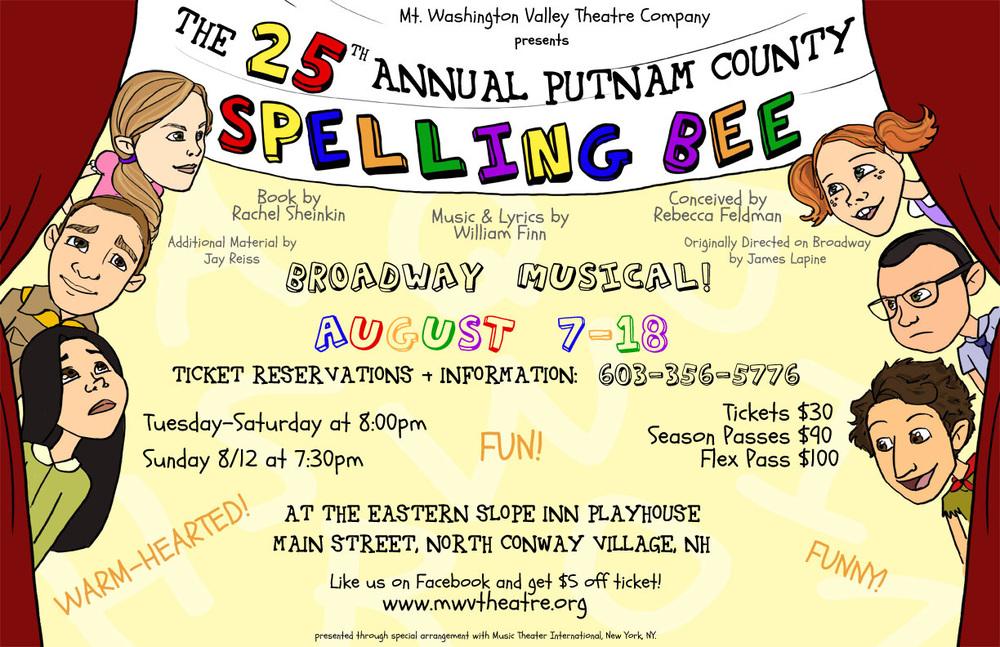 Spelling Bee Poster #1