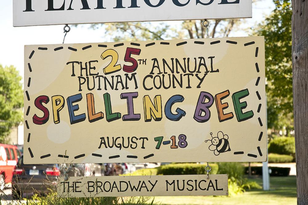 Spelling Bee Sign