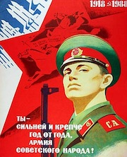 defenders of the fatherland.jpg
