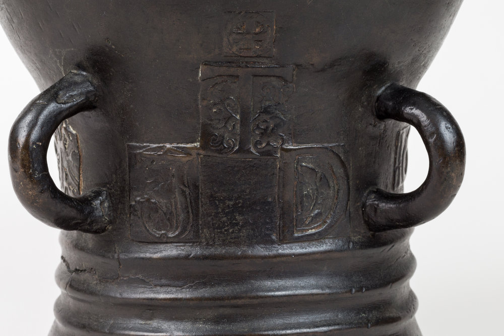 Charles I Dated Mortar Detail 1