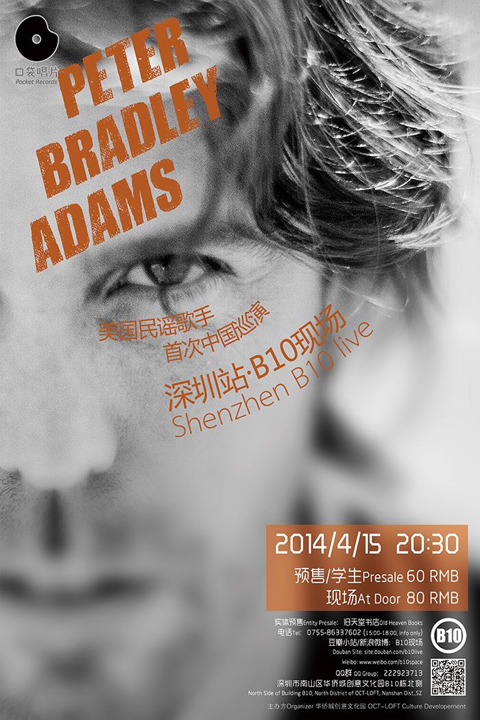 【海报】0415 Peter Bradley Adams 小.jpg