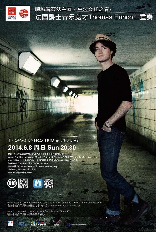 【海报】0608 Thomas Enhco Trio 微.jpg