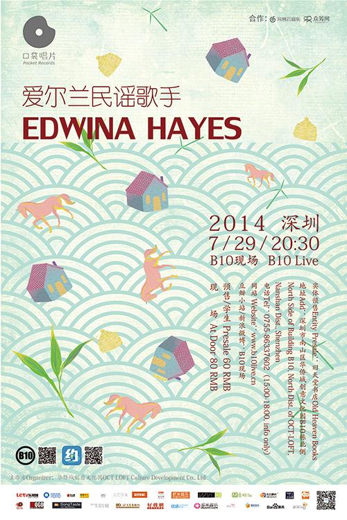 Edwina Hayes1.jpg