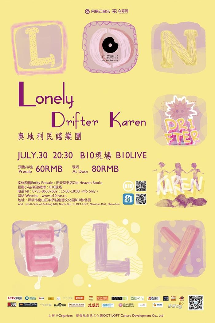 Lonely Drifter Karen1.jpg