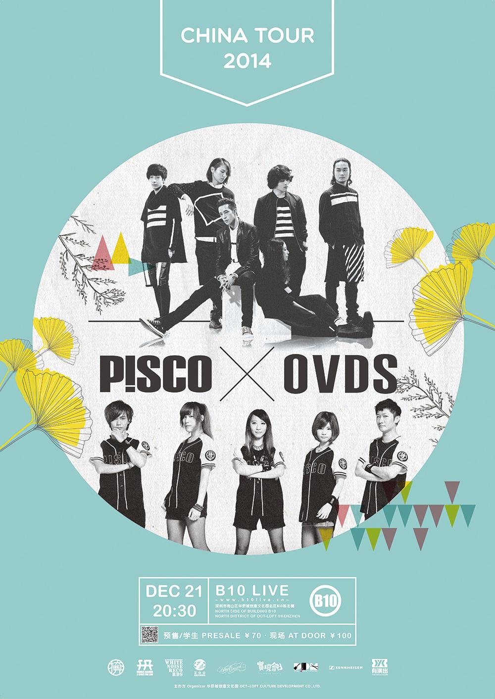【海报】0221 Pisco 小.jpg