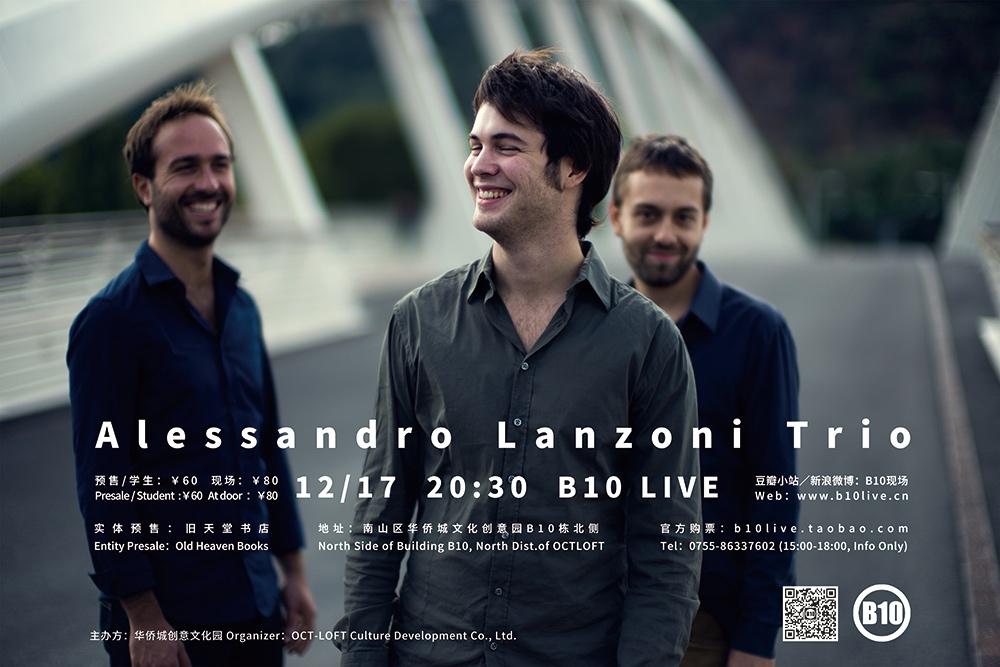 【海报】1217 Alessandro Lanzoni Trio 小.jpg