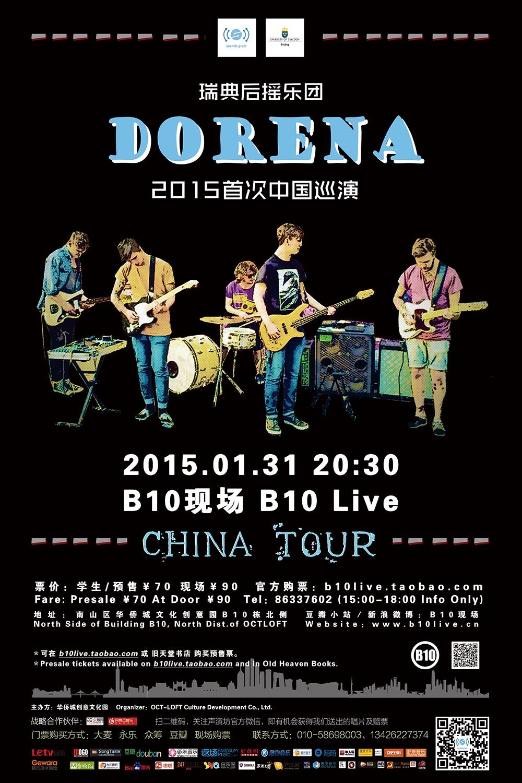 【海报】0131 Dorena 小.jpg