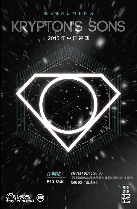深圳站宣传小图.png