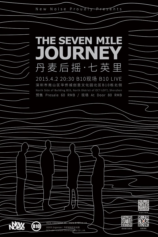 【海报】0402 The Seven Mile Journey 小.jpg