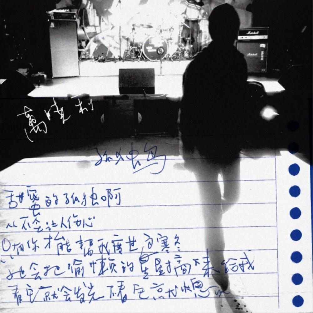 专辑封面.JPG