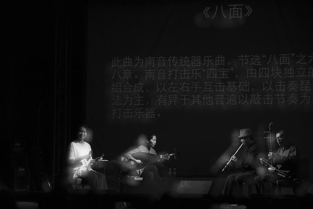 516南音雅艺小图@天地蒙润 (10).jpg