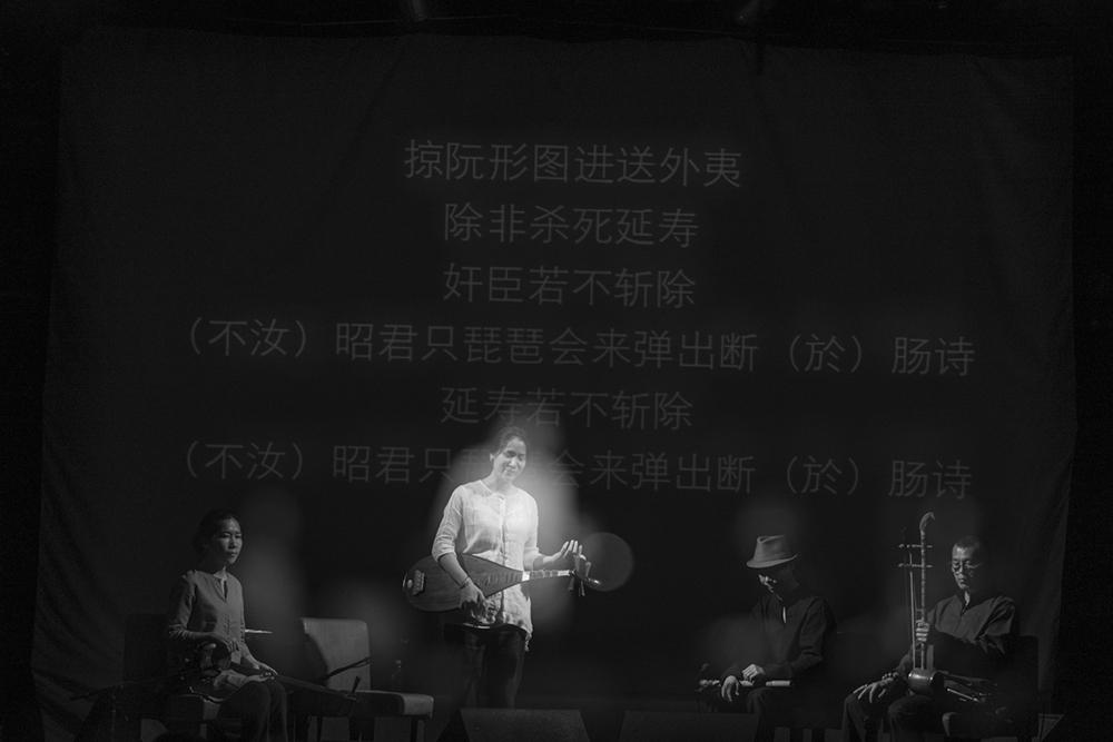 516南音雅艺小图@天地蒙润 (13).jpg