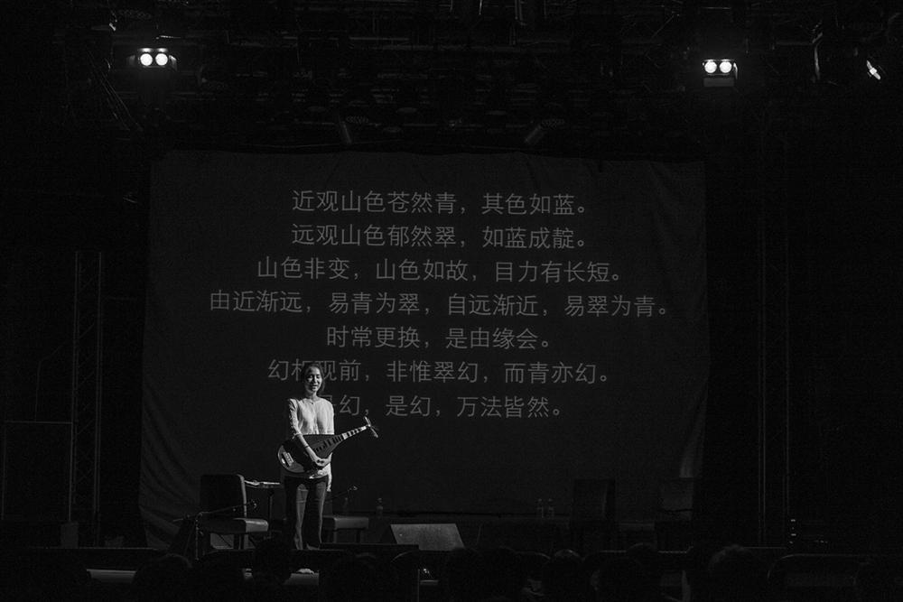 516南音雅艺小图@天地蒙润 (15).jpg