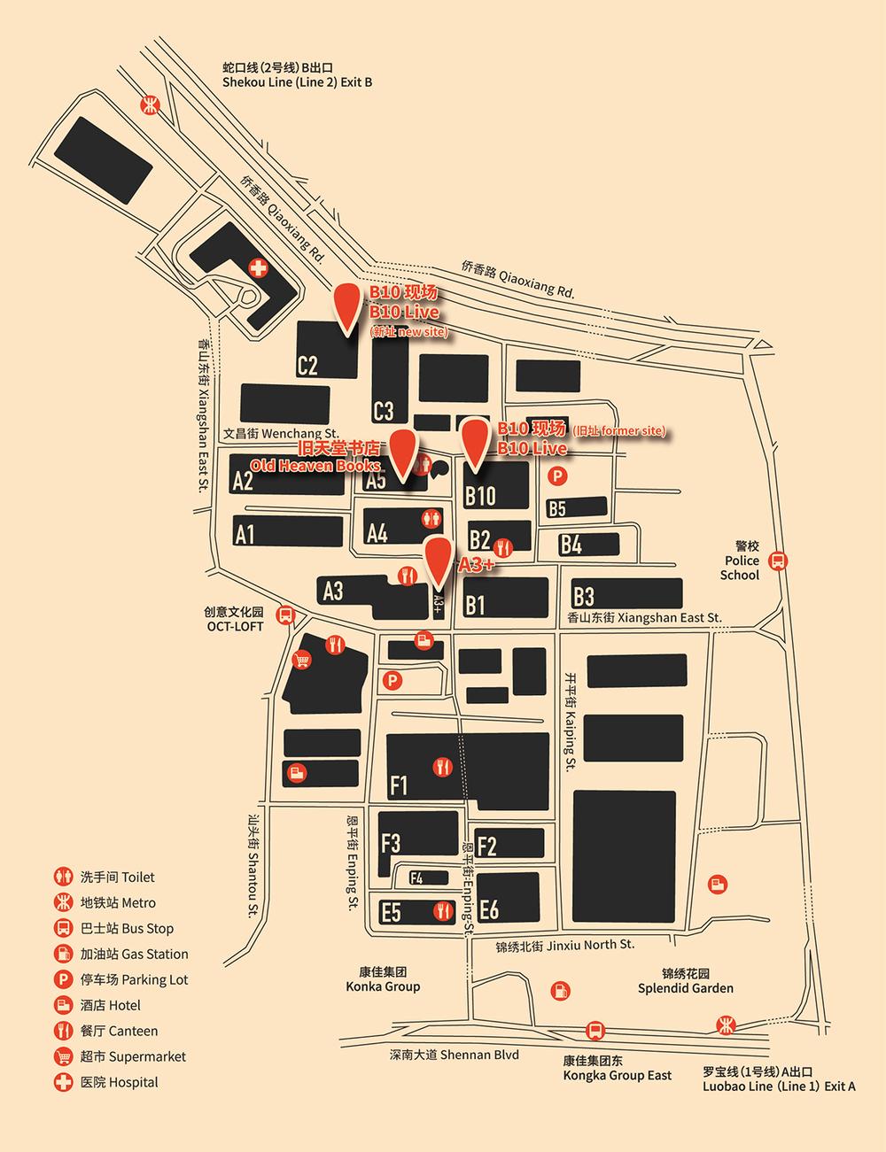 ▲新地图,新场地位于华侨城创意园北区C2栋。