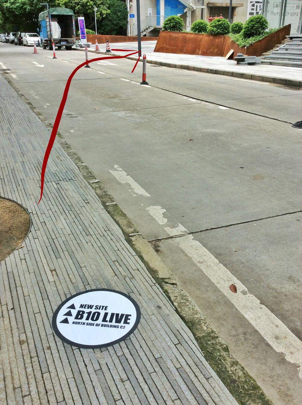 ▲走约150米,第一个路口右转