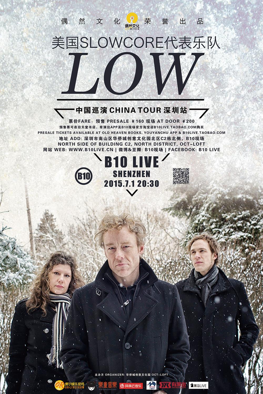 【海报】0701 LOW 小.jpg