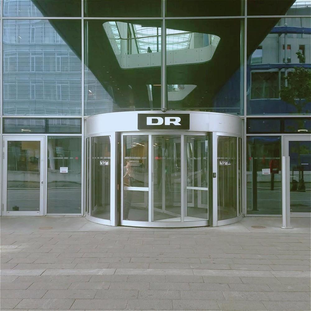 DR大楼入口