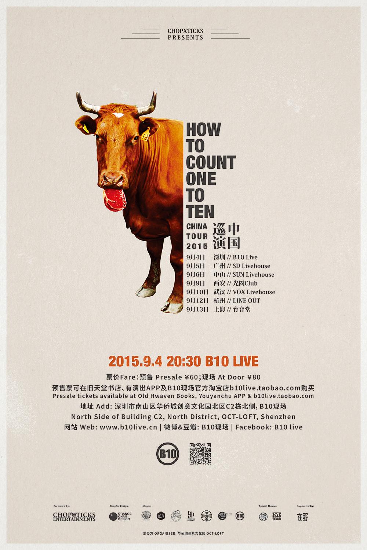【海报】0904 小.jpg