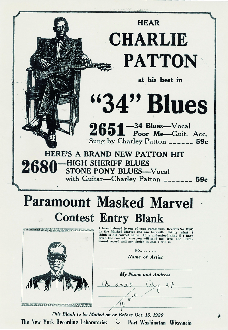 Paramount《34 Blues》广告单张,1929
