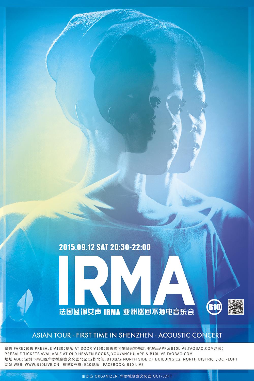 【海报】0912 IRMA 小.jpg