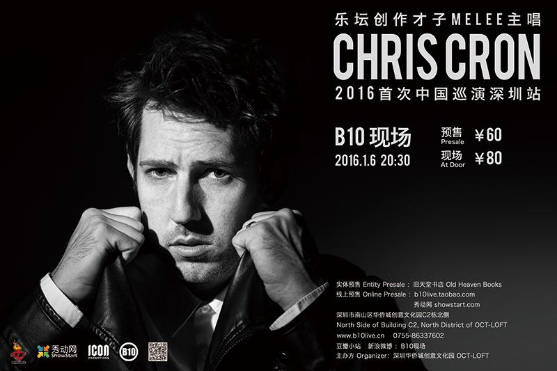 【海报】0106 Chris Corn 小.jpg
