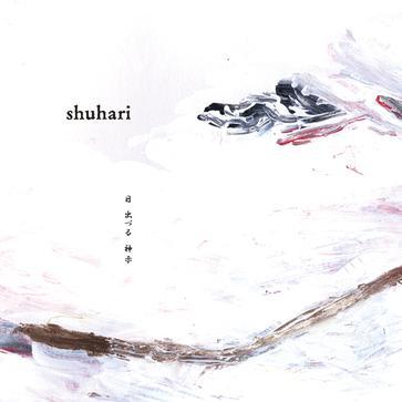 Hiizurushinji专辑封面.jpg