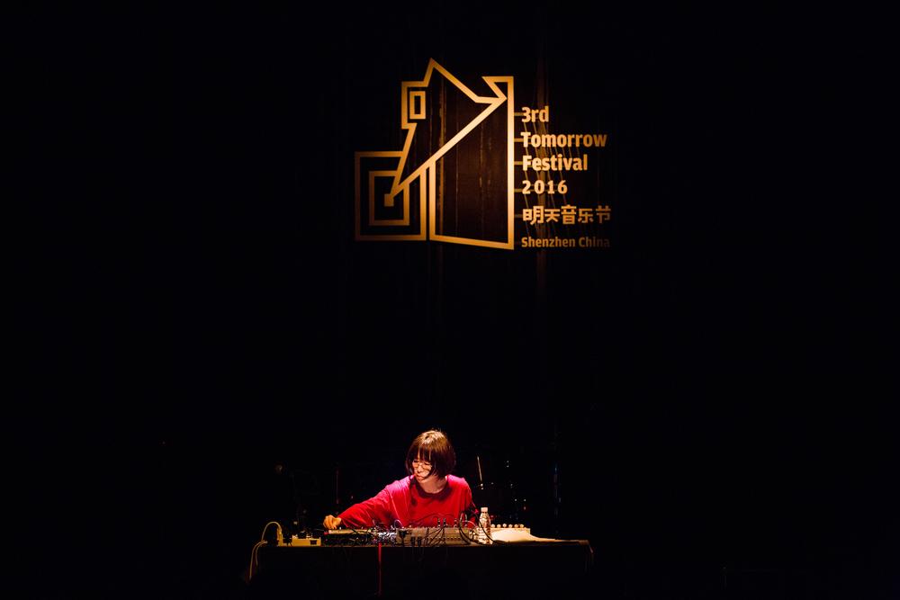 明天音乐节0512 第一场日本艺术家Phew演出现场.jpg