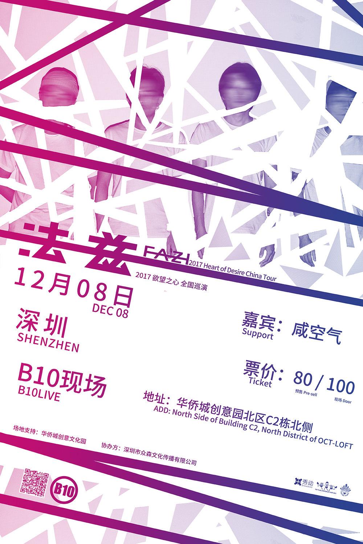 【海报】1208 小.jpg