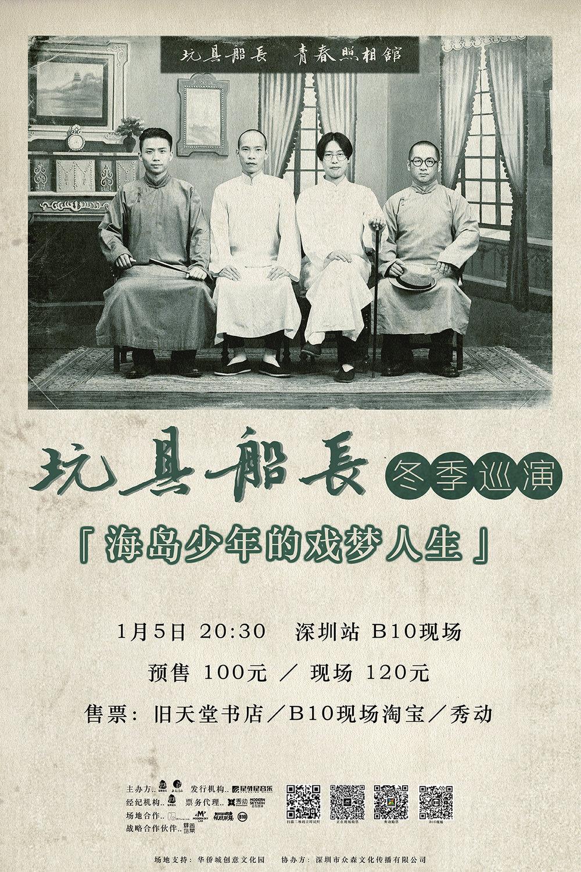 【海报】0105 小.jpg
