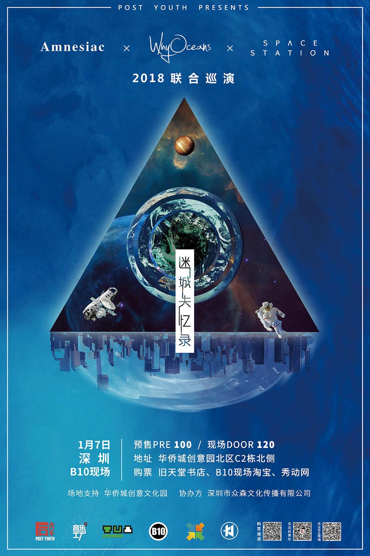 【海报】0107 小.jpg