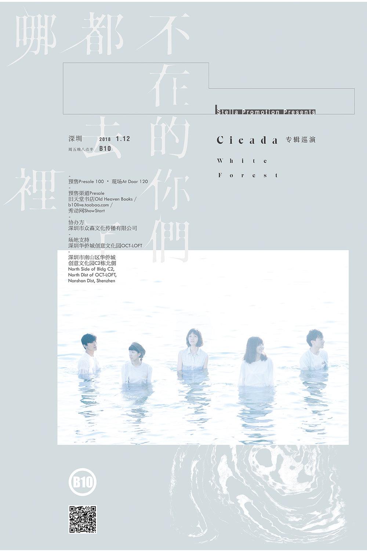 【海报】0112 小.jpg