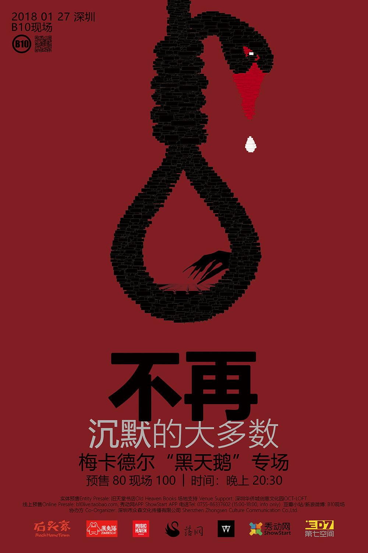 【海报】0127 小 2.jpg
