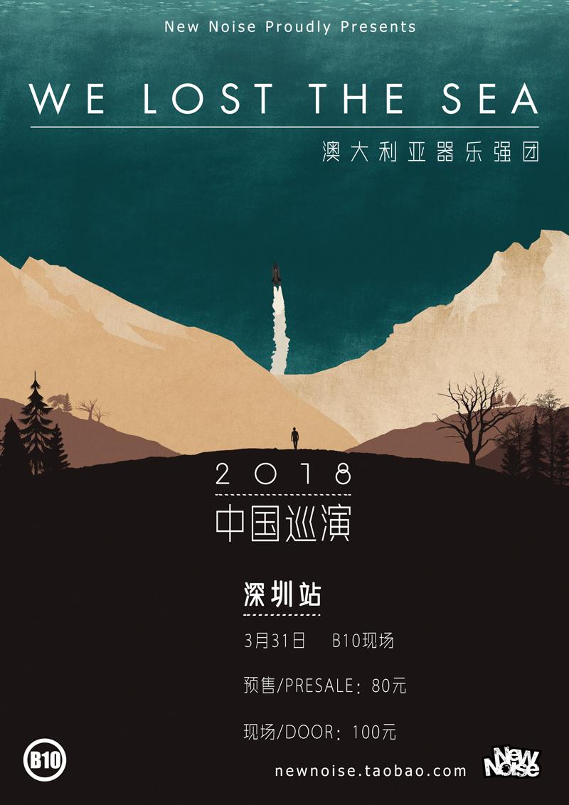 深圳web.jpg