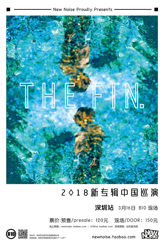 【海报】0316 the fin. 小.jpg