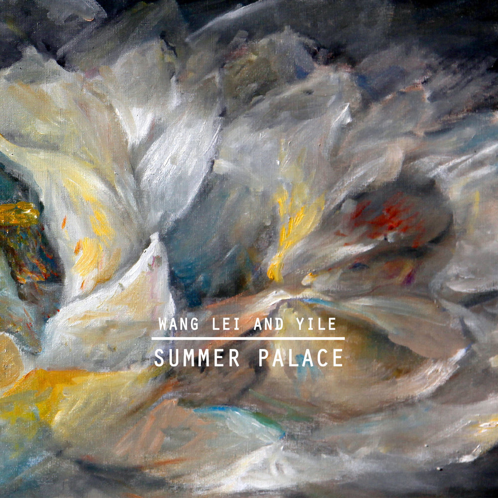 CDArt-summer palace cd cover.jpg