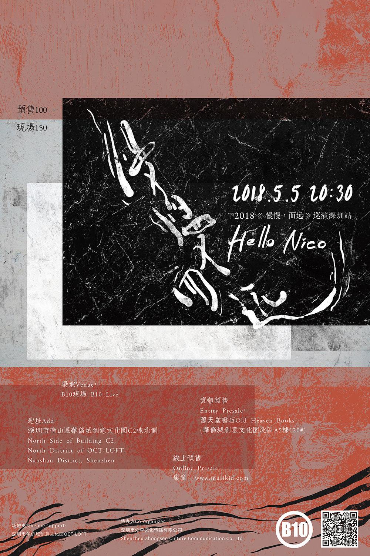 【海报】0505 小.jpg