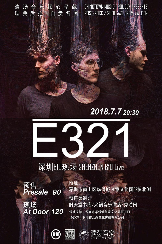 【海报】0707 小.jpg