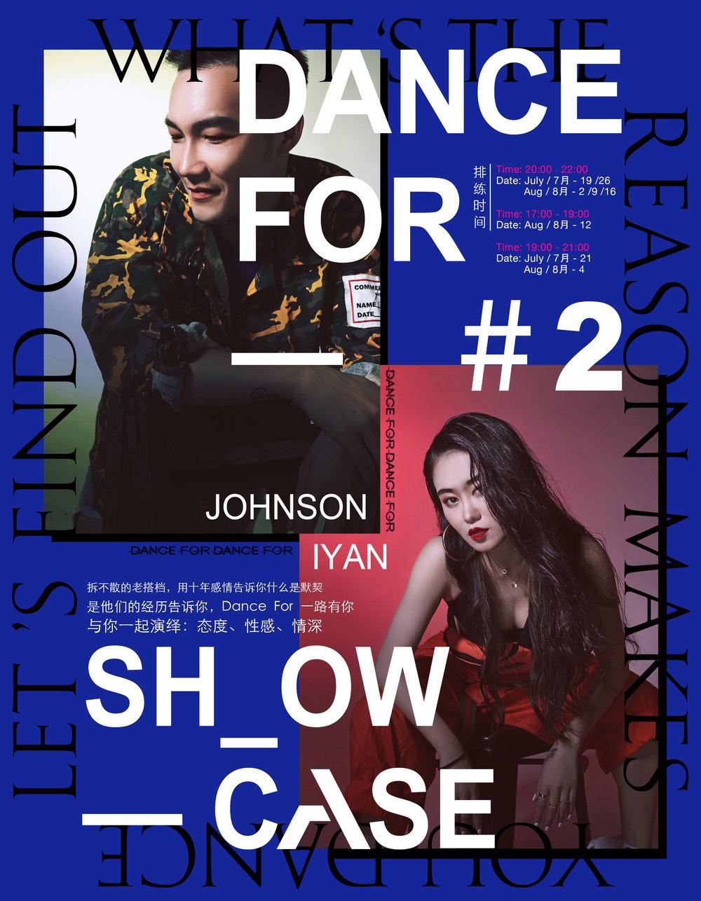 dance-for-1.jpg