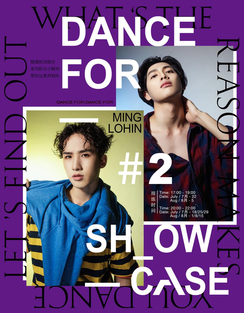 dance-for-3.jpg