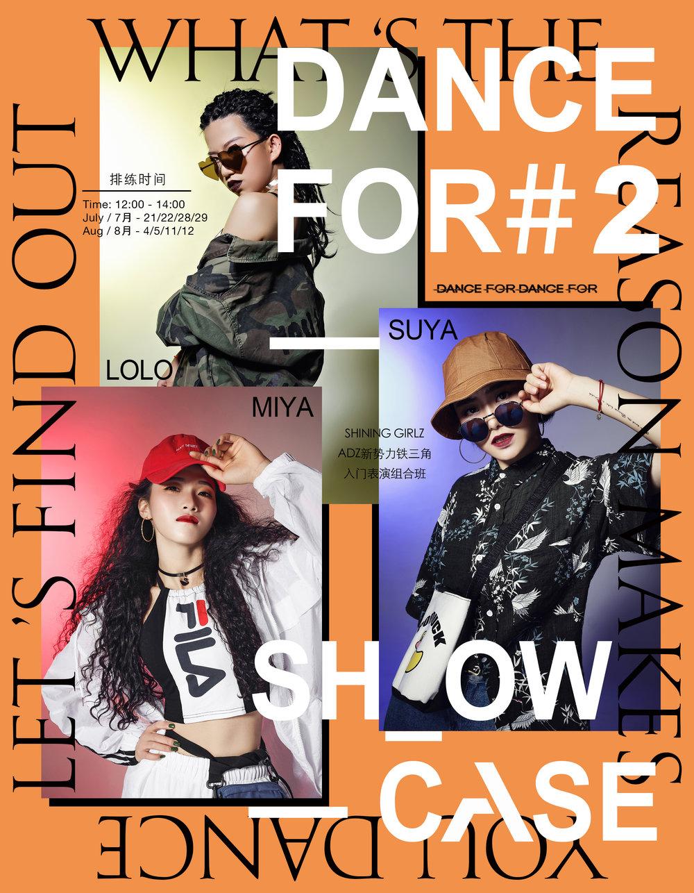 dance-for-4.jpg