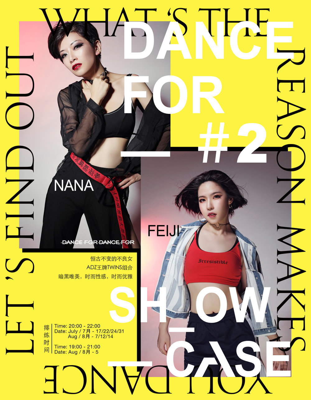 dance-for-5.jpg