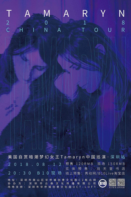 【海报】0812 小.jpg