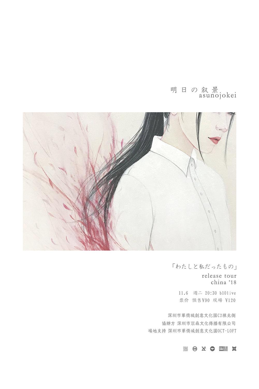 【海报】1106 小.jpg