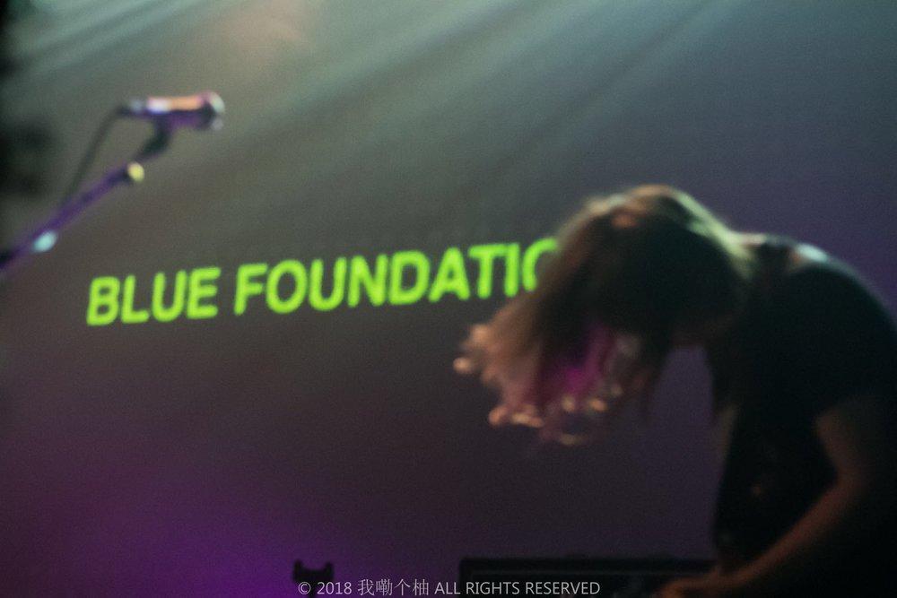 Blue Foundation (17).jpg
