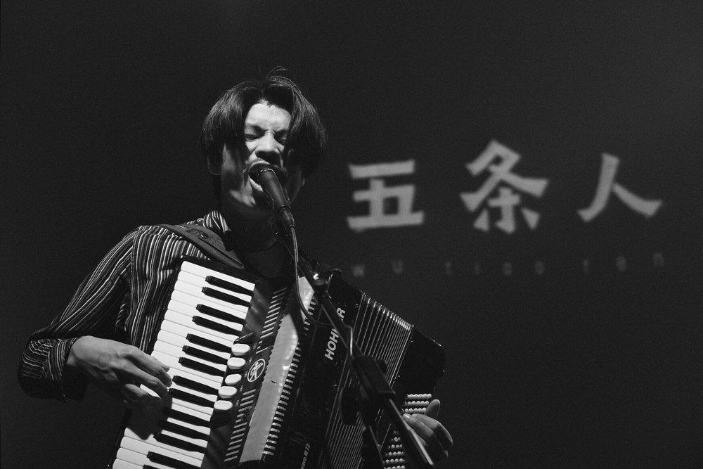 小图20181229五条人署名:蒙润 (34).jpg